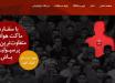 Clube iraniano proíbe mulheres na arquibancada até em fotografia