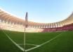 MP calcula valor desviado do Inter em R$ 13,1 milhões