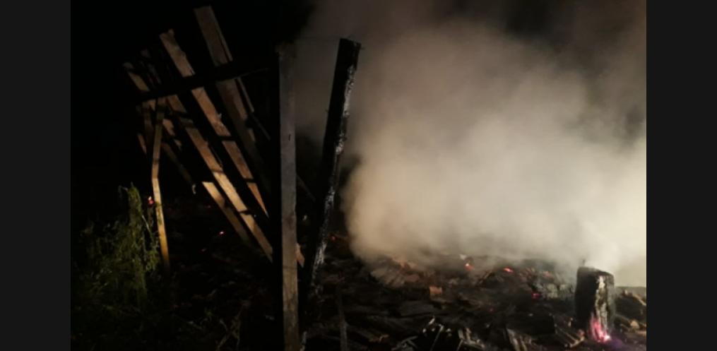 Foto: Bombeiros / Divulgação