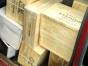 PRF apreende quase 300 caixas de vinho argentino em Pinhalzinho